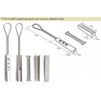 FTTH-CLAMP анкерный зажим для плоских кабелей связи