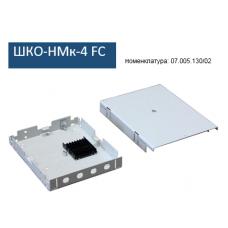 кросс оптический настенный НМк-4 FC